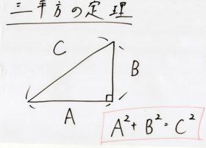 相対性理論10